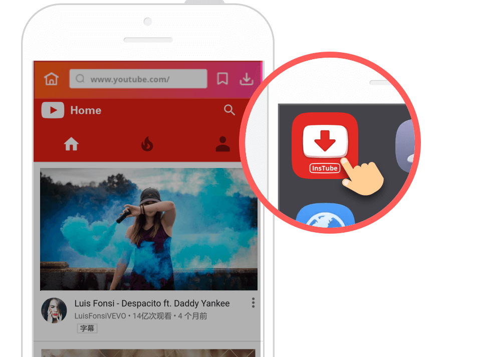 How to download videos from youtube instube download youtube videos using instube search ccuart Gallery